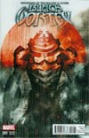 Guardians Of The Galaxy & X-Men Black Vortex Alpha #1 Cover C Incentive Andrea Sorrentino Cosmically Enhanced Variant Cover (Black Vortex Part 1)