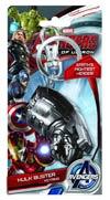 Avengers Age Of Ultron Pewter Keyring - Hulkbuster Fist