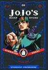 JoJos Bizarre Adventure Part 3 Stardust Crusaders Vol 1 HC