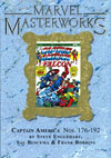 Marvel Masterworks Captain America Vol 9 HC Variant Dust Jacket