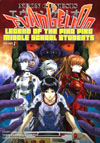 Neon Genesis Evangelion Legend Of The Piko Piko Middle School Students Vol 1 TP