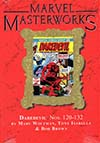 Marvel Masterworks Daredevil Vol 12 HC Variant Dust Jacket