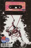 All-New Guardians Of The Galaxy #5 Cover C SDCC 2017 Exclusive Chris Samnee Black & White Variant Cover
