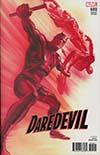 Daredevil Vol 5 #600 Cover G Incentive Alex Ross Variant Cover (Marvel Legacy Tie-In)