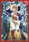 Shop Manga
