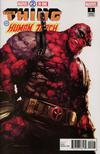 Marvel Two-In-One Vol 3 #6 Cover B Variant Gerald Parel Deadpool Cover