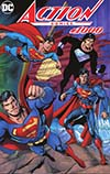 Action Comics Vol 2 #1000 Cover R DF Exclusive Dan Jurgens Wraparound Color Variant Cover