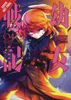 Saga Of Tanya The Evil Vol 4 GN