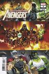 Avengers Vol 7 #3 Cover C 2nd Ptg Variant Paco Medina Cover