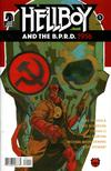 Hellboy And The BPRD 1956 #1