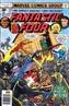 Fantastic Four #185 Regular Edition