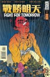 Fight For Tomorrow #4