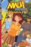 Ninja High School Hawaii Pocket Manga Vol 1 TP
