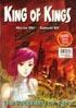 King Of Kings Vol 1 Pocket Edition
