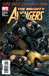 Mighty Avengers #7 (Secret Invasion Infiltration Tie-In)