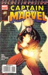 Captain Marvel Vol 5 #5 (Secret Invasion Infiltration Tie-In)