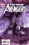 New Avengers #40 2nd Ptg Jim Cheung Variant Cover (Secret Invasion Tie-In)