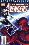 Mighty Avengers #16 (Secret Invasion Tie-In)