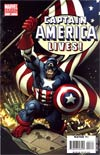 Captain America Vol 5 #41 Incentive Monkey Variant Cover