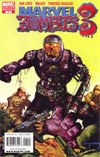 Marvel Zombies 3 #1 Variant Arthur Suydam Cover