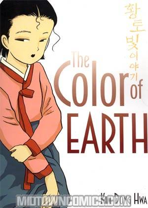 Color Of Earth TP