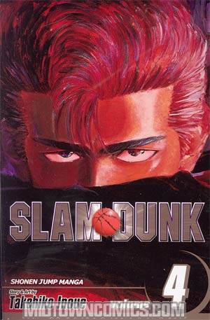 Slam Dunk Vol 4 GN Viz Edition