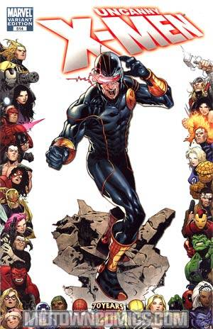 Uncanny X-Men #514 Cover B Incentive 70th Frame Harvey Tolibao Variant Cover (Utopia Part 4)