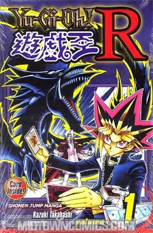 Yu-Gi-Oh R Vol 1 GN