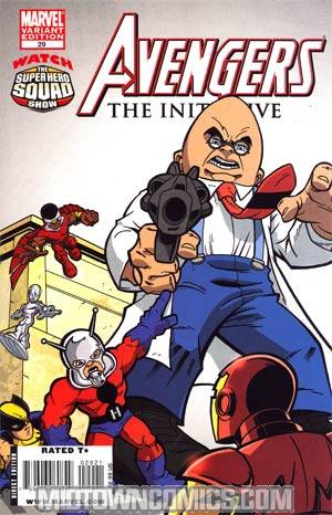 Avengers The Initiative #29 Incentive Super Hero Squad Variant Cover