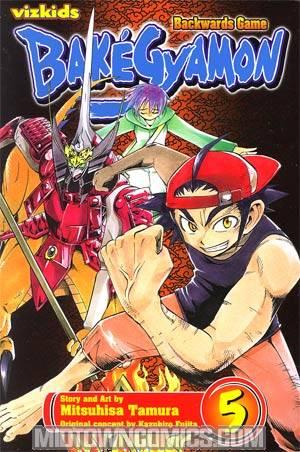 BakeGyamon Vol 5 GN