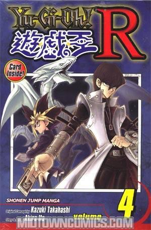 Yu-Gi-Oh R Vol 4 GN