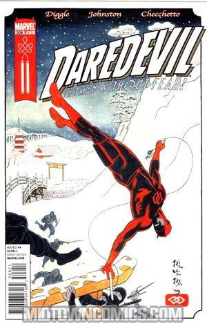 Daredevil Vol 2 #506 Cover A Regular Paolo Manuel Rivera Cover