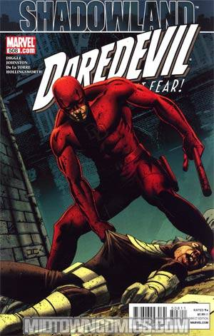 Daredevil Vol 2 #508 Cover A 1st Ptg (Shadowland Tie-In)