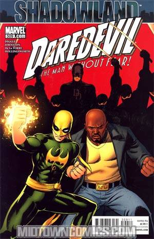 Daredevil Vol 2 #509 Cover A 1st Ptg (Shadowland Tie-In)