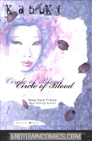 Kabuki Vol 1 Circle Of Blood HC Marvel Edition Limited Signed & Numbered Version