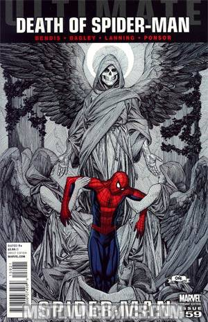 Ultimate Comics Spider-Man #159 Incentive Frank Cho Variant Cover (Death Of Spider-Man Tie-In)