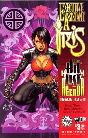 Executive Assistant Iris Vol 2 #3 Cover B Joe Benitez