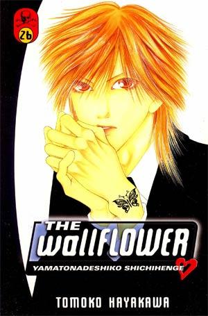 Wallflower Vol 26 GN