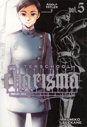 Afterschool Charisma Vol 5 GN