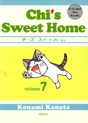 Chis Sweet Home Vol 7 GN
