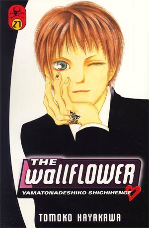 Wallflower Vol 27 GN