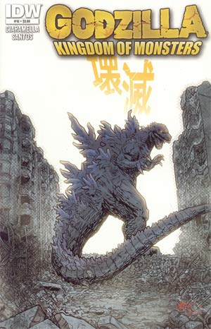 Godzilla Kingdom Of Monsters #10 Cover A Regular David Messina Cover