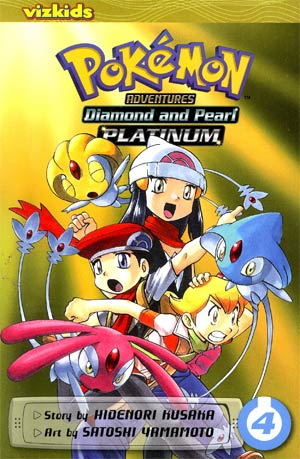 Pokemon Adventures Diamond And Pearl Platinum Vol 4 GN