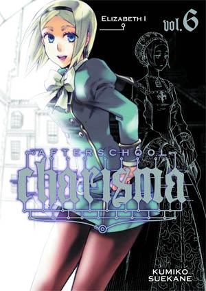 Afterschool Charisma Vol 6 GN