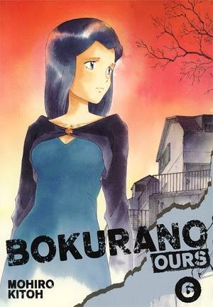 Bokurano Ours Vol 6 TP
