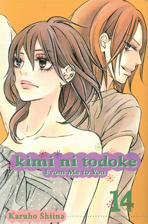 Kimi Ni Todoke -From Me To You- Vol 14 GN