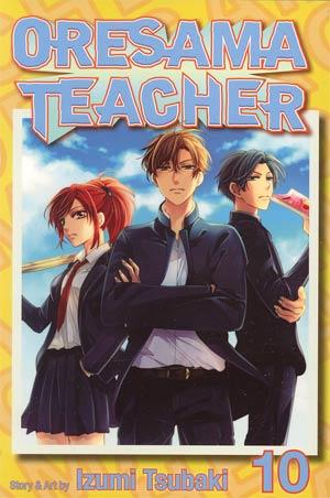 Oresama Teacher Vol 10 GN