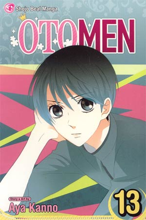 Otomen Vol 13 GN