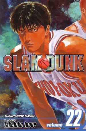 Slam Dunk Vol 22 GN