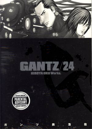 Gantz Vol 24 TP